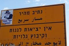 Dumm gelaufen, wenn man weder Hebräisch, noch Arabisch beherrscht.